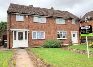 Thumbnail 3 bed semi-detached house for sale in Crowhurst Road, Longbridge, Northfield, Birmingham
