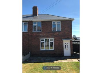 Thumbnail 3 bed semi-detached house to rent in Hillbank Road, Halesowen