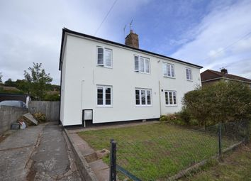 Thumbnail 3 bedroom semi-detached house for sale in High Grove, Sea Mills, Bristol
