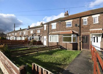 Thumbnail 2 bed detached house to rent in Woodhall Street, Hull