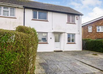 Thumbnail 2 bed end terrace house for sale in Baines Road, Gainsborough