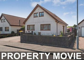 Thumbnail 5 bed detached house for sale in Balmoral Wynd, Stewarton, Kilmarnock, East Ayrshire