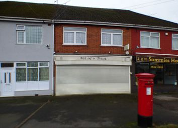 Thumbnail Commercial property for sale in Bagshaw Close, Ryton On Dunsmore, Coventry