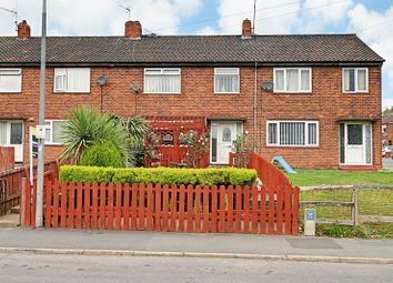 Thumbnail 3 bed terraced house for sale in Bowmandale, Barton-Upon-Humber