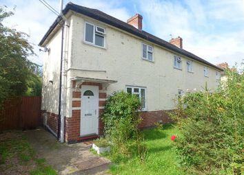 Thumbnail 2 bed end terrace house to rent in Heath Lane, Findern, Derby