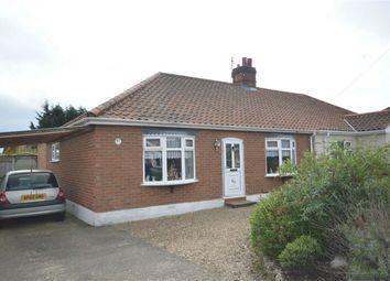 Thumbnail 2 bedroom semi-detached bungalow for sale in Mountfield Avenue, Hellesdon, Norwich