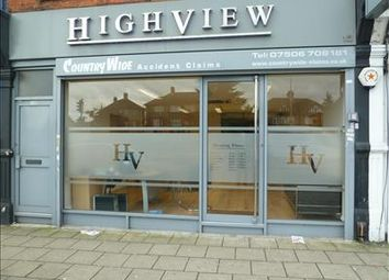 Thumbnail Retail premises to let in 13 Highview Parade, Woodford Avenue, Ilford, Ilford, Essex
