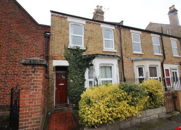 Thumbnail 2 bedroom end terrace house for sale in St. Marys Road, Oxford