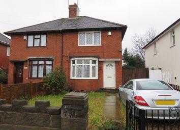 2 bed semi-detached house for sale in Dangerfield Lane, Darlaston, Wednesbury WS10