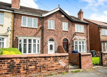 3 bed terraced house for sale in Strathmore Road, Intake, Doncaster, South Yorkshire DN2