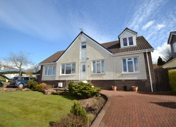 Thumbnail 4 bed detached house for sale in Fairford Drive, Cumbernauld