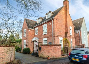 Thumbnail 5 bed detached house for sale in The Pingle, Loughborough, Leicestershire