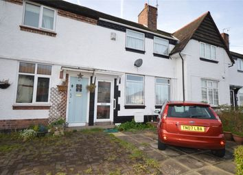 Thumbnail 2 bed terraced house for sale in Fairway North, Bromborough, Merseyside