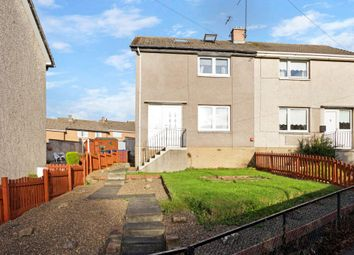 Thumbnail 2 bed terraced house for sale in 4 Bonnybank Court, Gorebridge