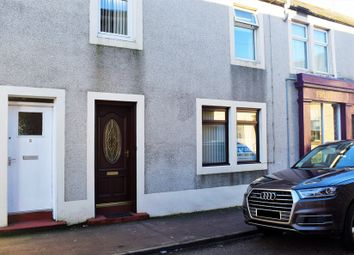 Thumbnail 2 bed flat for sale in 2 High Street, Lochmaben, Dumfries & Galloway