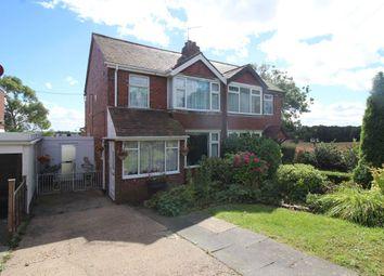 Thumbnail 3 bed semi-detached house for sale in Hill Crest Grange Lane, Burghwallis, Doncaster