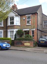 Thumbnail 1 bed maisonette to rent in Elthorn Park Road, London