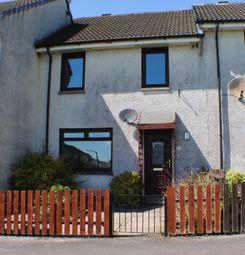 Thumbnail 3 bed terraced house for sale in Douglas Terrace, Dumfries