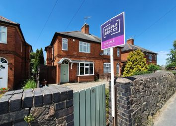 Thumbnail 3 bed semi-detached house for sale in Station Road, Glenfield, Leicester