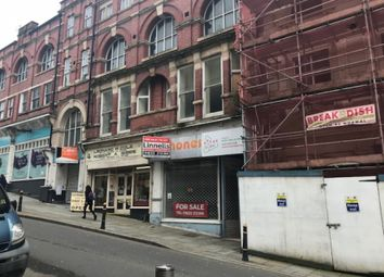 Thumbnail Retail premises for sale in 12 Stow Hill, Newport, Newport