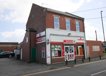 Thumbnail 1 bed flat to rent in West View, Spar, Dudley