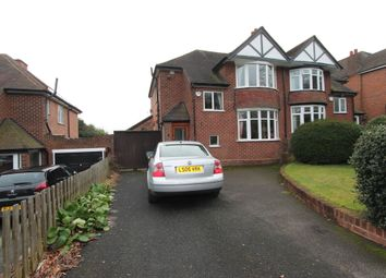 Thumbnail 4 bedroom semi-detached house for sale in Highgate Drive, Walsall