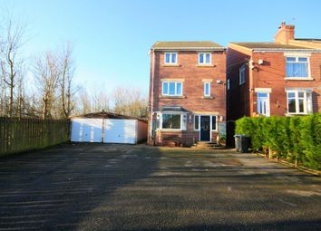 Thumbnail 4 bed detached house for sale in Howlett, Pelton Fell, Chester Le Street