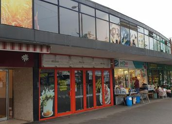 Thumbnail Retail premises to let in 21 Market Place, Long Eaton, Nottingham, Derbyshire