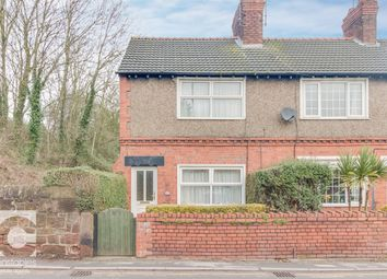 Thumbnail 2 bed end terrace house for sale in Chester Road, Neston, Cheshire