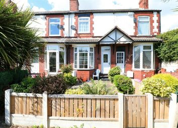 Thumbnail 2 bed terraced house for sale in Ferry Boat Lane, Mexborough, South Yorkshire