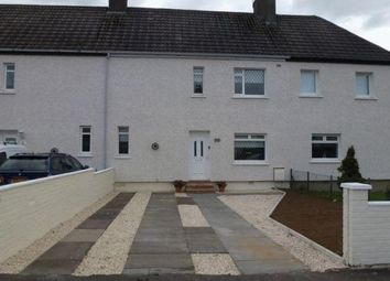 Thumbnail 3 bed semi-detached house to rent in Second Avenue, Uddingston, South Lanarkshire