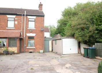 Thumbnail 2 bed semi-detached house for sale in Fieldside, Bennetts Road, Keresley End, Coventry