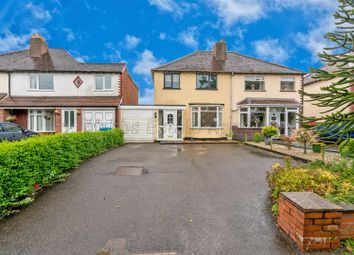 Thumbnail 3 bed semi-detached house for sale in Jacobs Hall Lane, Great Wyrley, Walsall