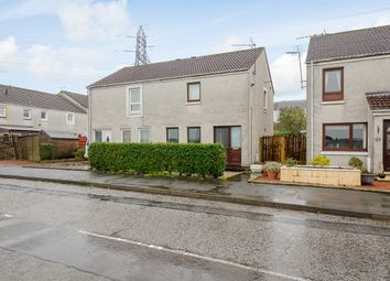Thumbnail 2 bed semi-detached house for sale in Calside Road, Dumfries, Dumfries And Galloway