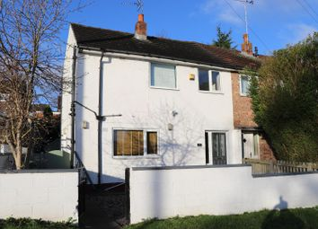 Thumbnail 3 bed terraced house for sale in St. James Drive, Horsforth, Leeds
