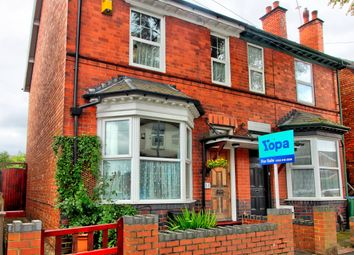 Brunswick Park Road, Wednesbury WS10. 4 bed semi-detached house