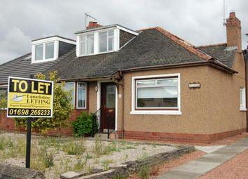 Thumbnail 3 bedroom semi-detached house to rent in Viewpark Road, Motherwell