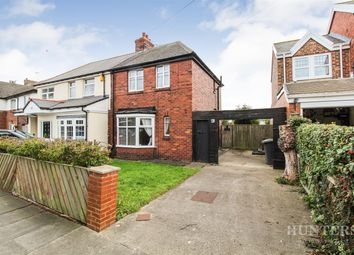 Thumbnail 2 bed semi-detached house for sale in Bywell Road, Cleadon, Sunderland