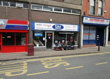 Thumbnail Retail premises for sale in 148 Bath Street, Ilkeston, Ilkeston