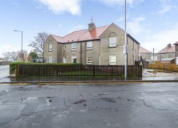 Thumbnail 3 bedroom flat for sale in Park Road, Girvan, South Ayrshire
