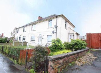 Thumbnail 5 bed flat for sale in Scott Avenue, Milton Of Campsie, Glasgow, East Dunbartonshire