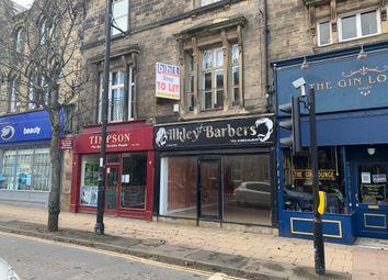 Thumbnail Retail premises to let in Brook Street, Ilkley