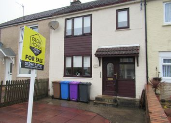 Thumbnail 2 bed terraced house for sale in Holehouse Drive, Kilbirnie