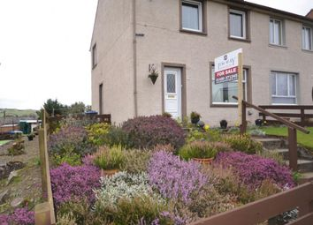 Thumbnail 2 bed semi-detached house for sale in 39, Queens Drive Hawick