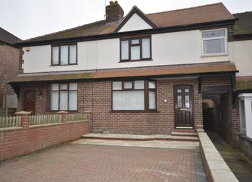 Thumbnail 2 bed terraced house to rent in Freshmeadow Lane, Helsby, Frodsham