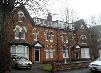 Thumbnail 2 bed flat to rent in Augustines Court, Edgbaston, Birmingham