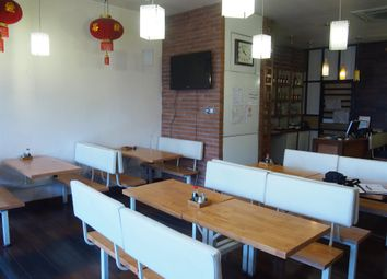 Thumbnail Restaurant/cafe for sale in Restaurants S1, South Yorkshire