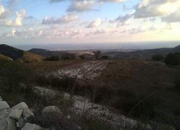 Thumbnail Land for sale in Marathounta, Cyprus