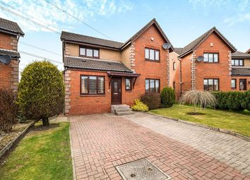 Thumbnail 5 bed detached house for sale in Seafield Crescent, Blackwood, Cumbernauld