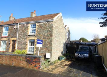 2 bed end terrace house for sale in Mayfield Park, Fishponds, Bristol BS16